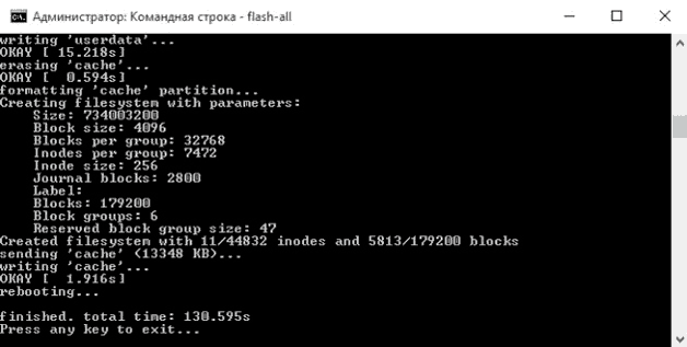 fastboot flash