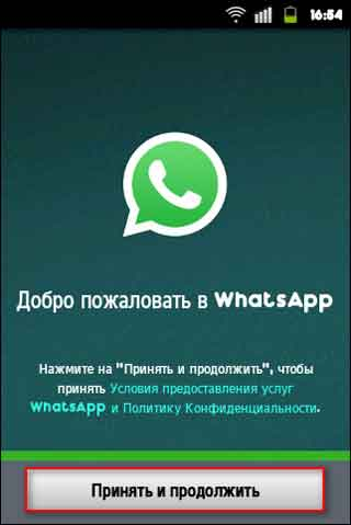 WhatsApp-16