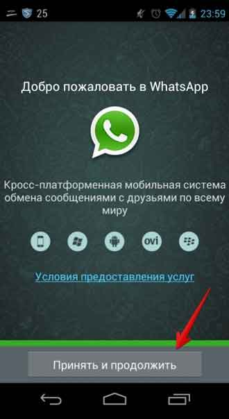WhatsApp-5