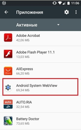 Android system webview: что это